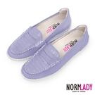 女鞋 休閒鞋 懶人鞋 樂福鞋 MIT台灣製 真皮鞋 經典款磁力厚底氣墊球囊鞋(薰衣紫) 諾蕾蒂Normlady