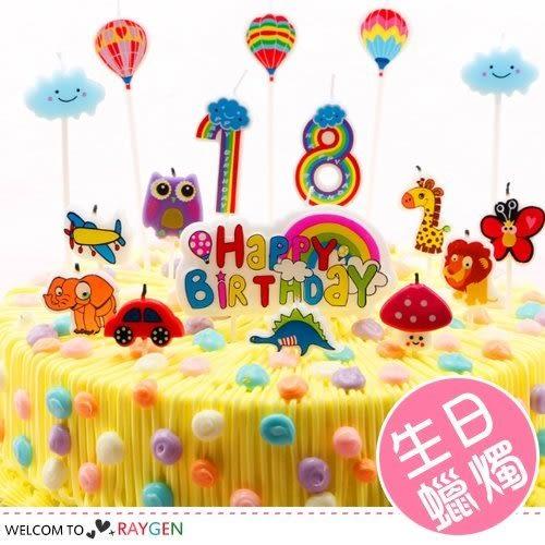 蛋糕蠟燭 HAPPY BIRTHDAY 彩虹生日字母蠟燭