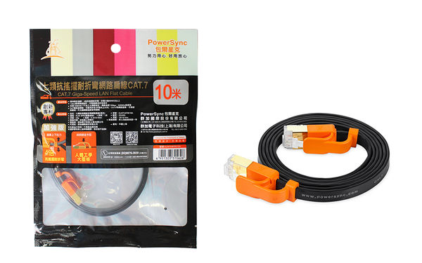 群加 Powersync CAT 7 10Gbps耐搖擺抗彎折超高速網路線RJ45 LAN Cable【超薄扁平線】黑色 / 10M (CLN7VAF0100A)