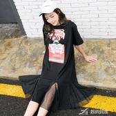 洋裝裝韓版寬鬆休閒印花長款T恤女拼接網紗魚尾裙 樂芙美鞋