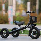兒童三輪車1歲2歲3歲腳踏車寶寶玩具車自行車多功能平衡童車HRYC 生日禮物