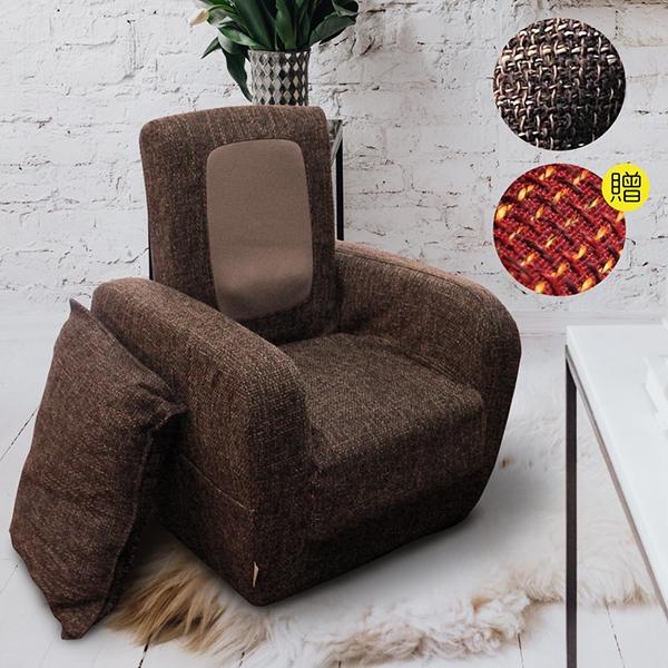 Lourdes可換布套款日式小沙發按摩椅(棕色+紅色)1634N