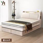 【伊本家居】蜜雪兒 附燈收納床組兩件 雙人加大6尺(床頭箱+床底)單一規格