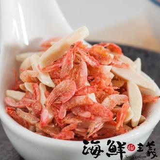 【海鮮主義】杏仁櫻花蝦(160g/罐)