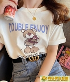 短袖T t恤女2021年新款ins潮網紅純棉夏季短袖白色打底衫內搭寬鬆上衣 向日葵