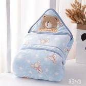 嬰兒包巾 新生兒包被嬰兒抱被冬季初生寶寶用品加厚保暖被子包巾可脫膽OB614『易購3c館』