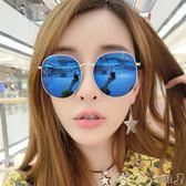 聖誕禮物太陽眼鏡墨鏡男士潮個性款潮人司機新款太陽眼鏡韓版圓臉女士 潮人女鞋