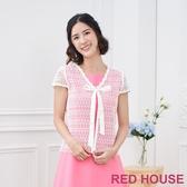 RED HOUSE 蕾赫斯-蕾絲鏤空外套(共2色)