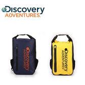 防水背包 Discovery Adventures 航海系列防水後背包 多功能防水漂流袋 25L《YV8704》HapptLife