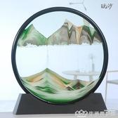 創意3D立體流沙畫擺件圓形實木沙漏家居裝飾品畫客廳新年禮品生日 生活樂事館