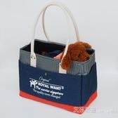 寵物包貓咪背包泰迪外出便攜旅行包狗狗包包貓貓包貓籠袋子箱用品 艾莎YYJ