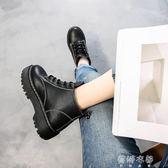 加絨chic馬丁靴女秋季英倫風女鞋學生百搭棉靴子短靴 蓓娜衣都