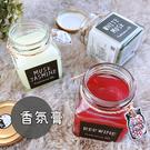 日本 Johns Blend 香氛膏 135g (白麝香/紅酒/麝香&茉莉花/麝香&櫻花/蘋果&洋梨) 室內 芳香