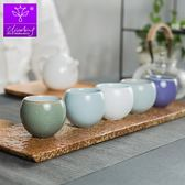 汝窯茶杯開片品茗杯陶瓷功夫茶杯