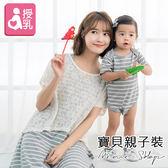 孕婦裝 MIMI別走【P538050】輕柔簡約 兩件式蕾絲罩衫哺乳洋裝 孕婦裙 親子裝
