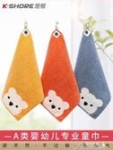 擦手巾-金號3條幼兒園專用四方擦手巾女掛式 提拉米蘇
