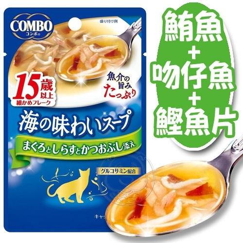 日本COMBO》品饌貓咪湯包系列-40g/包