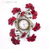 時鐘相框 墻飾掛飾鐵藝壁飾壁掛3D立體蝴蝶時鐘相框壁飾創意家居裝飾品igo 【創時代3c館】