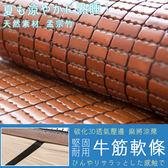 單人加大3.5尺 竹蓆 / 碳化3D透氣壓邊 麻將型孟宗竹涼蓆涼墊 涼快耐用