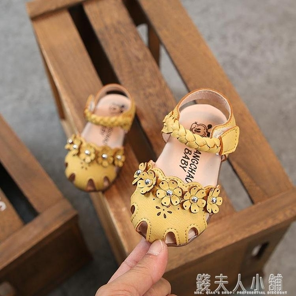 女童涼鞋新款公主小童韓版時尚女寶寶1-3歲軟底包頭2嬰兒童 錢夫人小鋪