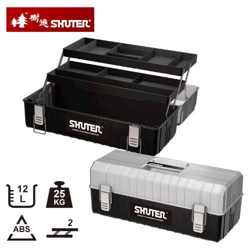 [奇奇文具] 【樹德 SHUTER 工具箱】 樹德SHUTER TB-402雙層工具箱 / 專業型工具箱