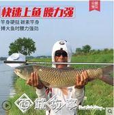杰諾魚竿手竿超輕超硬碳素釣魚竿垂釣鯽鯉魚桿手桿台釣竿漁具套裝  西城故事