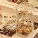 旋轉透明首飾盒耳環戒指手錬發夾頭飾頭繩旅行便攜飾品整理盒多層 茱莉亞