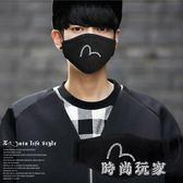 時尚韓版潮款男女情侶個性口罩秋PM2.5活性炭秋透氣薄 ys7111『時尚玩家』