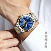 2020新款男錶男士概念情侶手錶男女學生運動石英防水時尚非機械錶 酷男精品館