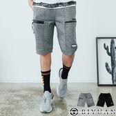 【OBIYUAN】休閒短褲 拼接 剪裁 防水拉鍊 電繡字母 運動褲 共2色【X6869】
