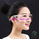 護目鏡眼罩眼鏡透明防疫防飛沫防風塵全封閉式護目罩男女【步行者戶外生活館】