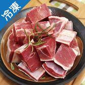 【肉質鮮嫩】澳洲山羊肉塊1盒(600g+-5%/盒)【愛買冷凍】