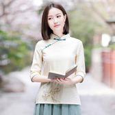 【熊貓】唐裝中國風女裝茶服女民國服裝禪意禪服漢服