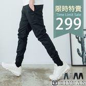 【OBIYUAN】獨家訂製 束口褲 素面 抽繩 休閒褲 長褲 共4色【SP4163】