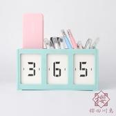 高考倒計時筆筒可愛桌面多功能收納盒筆桶【櫻田川島】