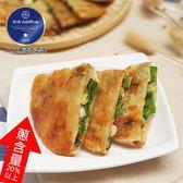 柴米夫妻.老北方蔥量加倍蔥油餅 (700g±5%/包,共四包)﹍愛食網