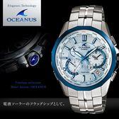 【人文行旅】OCEANUS   OCW-S2400P-2A 高科技智慧電波錶