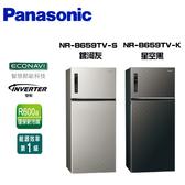 Panasonic 國際牌 650公升 ECONAVI 無邊框鋼板系列 雙門變頻冰箱 NR-B659TV【公司貨保固+免運】