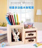 韓國創意鏤空木質筆筒雙層抽屜時尚鐵塔胡子桌面文具收納盒   提拉米蘇