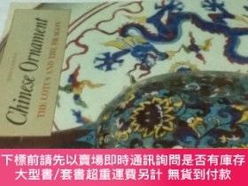 二手書博民逛書店英文)中國の圖案罕見蓮と竜 Chinese ornament : the lotus and the dragon