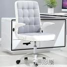 電腦椅家用辦公椅學生游戲書桌宿舍寫字小椅子靠背凳會議升降轉椅 3CHM