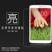 ◇亮面螢幕保護貼 LG G Tablet 8.3 平板保護貼 軟性 亮貼 亮面貼 保護膜