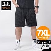 大碼休閑短褲運動褲男透氣彈力中褲跑步健身寬松6XL【左岸男裝】