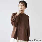 「Winter」復古中國式絨面長袖襯衫 - Green Parks