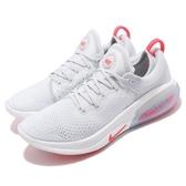 Nike 慢跑鞋 Joyride Run FK 灰 白 男鞋 運動鞋 【PUMP306】 AQ2730-002