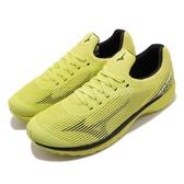 Mizuno 慢跑鞋 Duel Sonic 黃 黑 男鞋 運動鞋 【PUMP306】 U1GD2034-44