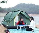 盧卡諾 戶外野營帳篷3-4人加厚防雨 2雙人家庭露營全自動二室一廳 3c優購