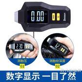 (一件免運)高精度數顯胎壓計汽車胎壓監測數字胎壓錶輪胎氣壓錶測壓器