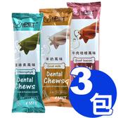 【寵物王國】優沛特螺旋潔牙骨4支入/45g 系列 x3包組