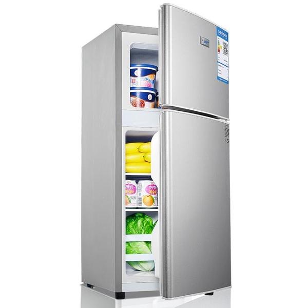 小冰箱家用小型迷你宿舍出租房用冷藏冷凍辦公室節能 【快速出貨】